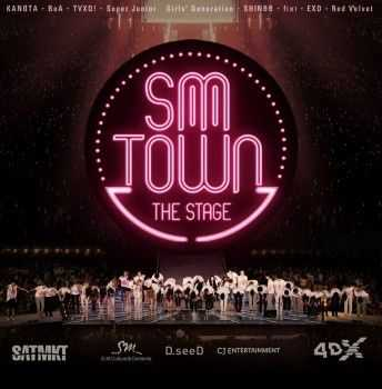 Concurso SMTOWN THE STAGE EN 4DX