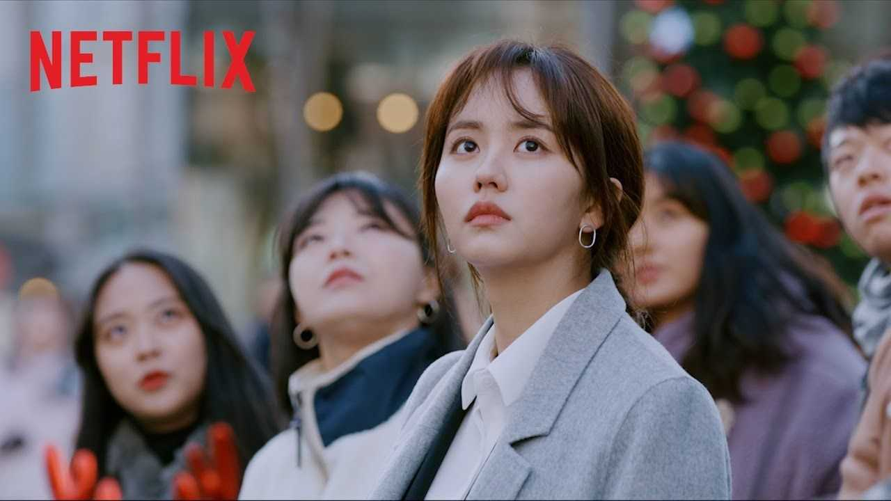 Love Alarm La Nueva Produccion De Netflix Y La App De Amor Also known as:joahamyeon ullineun / 좋아하면 울리는. love alarm la nueva produccion de
