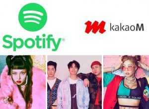 HyunA y Epik High regresan a Spotify