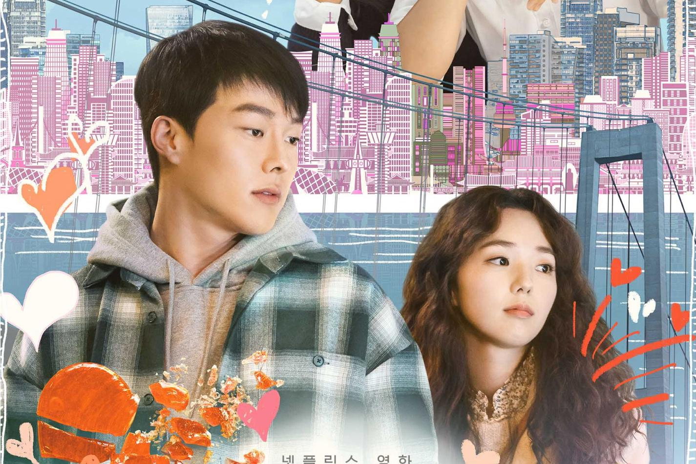 Sweet and Sour (Netflix)