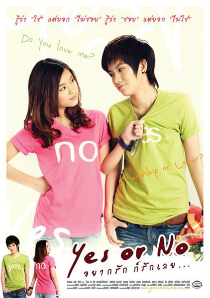 yes-or-no-pelicula