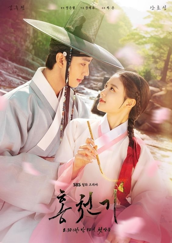 lovers-on-the-red-sky-drama-coreano-Jung Eun Gwol